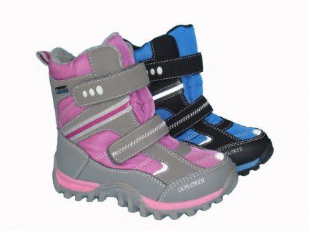 cc1f5040bf7a6f Детская зимняя обувь B&G - ваши отзывы - Советчица Кидстафф