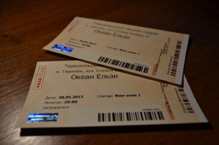 билеты на концерт рахманинов
