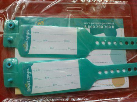 Скидки на памперсы для новорожденных