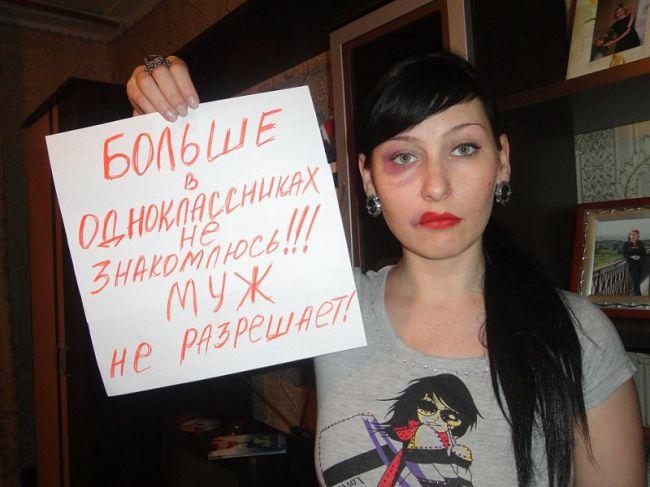 Не Знакомлюсь Вконтакте