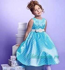 95a43dea43e66cf После выпускного в саду дочка сказала что у нее было плохое платье (((( -  ответы с 30 до 60 - Советчица Кидстафф