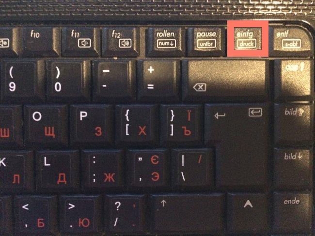 Как сделать скрин в ноутбуке asus 251