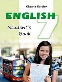 Книжка з англійської мови 7 клас карпюк скачать.