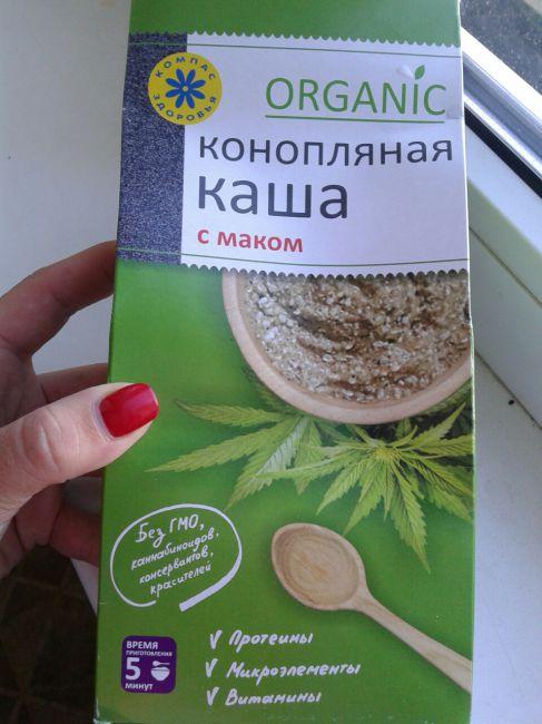 Как жарить кашу из конопли куст марихуаны картинки