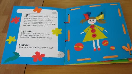 Книжка малышка своими руками из бумаги зима 143