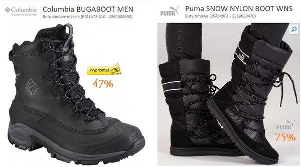 Детская зимняя обувь по ссылке   https   www.sportisimo.pl buty-zimowe  dla-dzieci ... Детские зимние  комбинезоны по классным скидкам  ... e8282c1a063