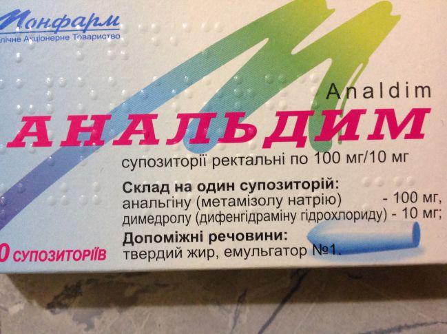 Какие дозировки рекомендует инструкция по применению при повышенной температуре у ребенка.