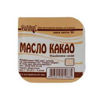 Какао масло 15 г фото