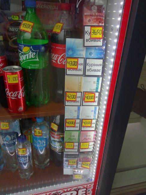 где купить сигареты esse в екатеринбурге