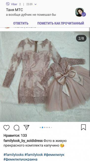 a970855868a9d6 Допоможіть обрати плаття на рік донечці? - Советчица Кидстафф